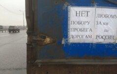 В России начались акции протеста дальнобойщиков против Платона
