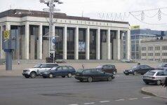 Неизвестный мужчина поджег себя в центре Минска