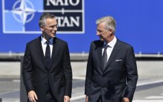 МИД РФ пристально следит за саммитом НАТО в Брюсселе