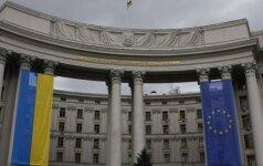 Киев возмущен словами Ле Пен о принадлежности Крыма России