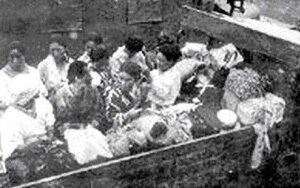 Мэр Осаки оправдал сексуальную эксплуатацию женщин на войне