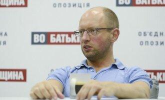 Арсений Яценюк: у Украины два варианта — Восточное партнерство, или СССР версия 2.0