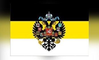 Дума может рассмотреть вопрос о возвращении имперского флага