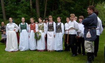 Школа Традиция