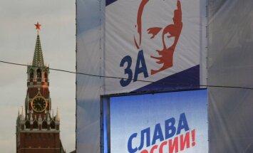 V.Putino rėmėjų mitingas