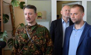Igoris Strelkovas, Vladimiras Antiufejevas, Aleksandras Borodajus