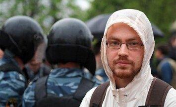 Фото Gazeta.ru