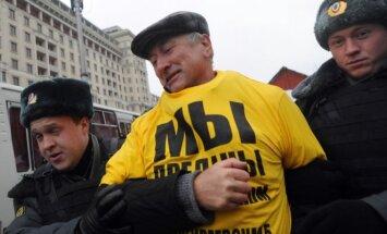 Masiniai sulaikymai Maskvoje