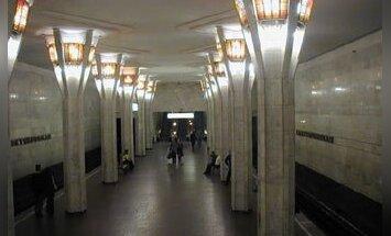 Cтанция метро Октябрьская минского метрополитена. Фото с сайта minsk-metro.net