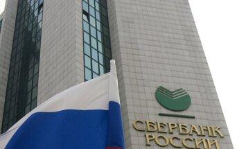 Bankas Sberbank