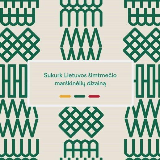 Naujas konkursas – Lietuvos valstybės atkūrimo šimtmečiui paminėti