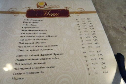 Беларусь приграничная и курортная в ценах: ехать или не ехать?