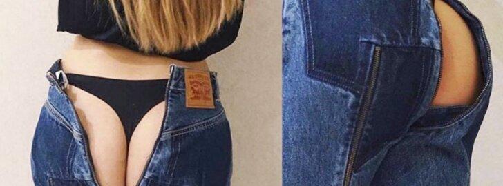 Niekada neatspėsi, kiek kainuoja šie užpakaliuką apnuoginantys džinsai