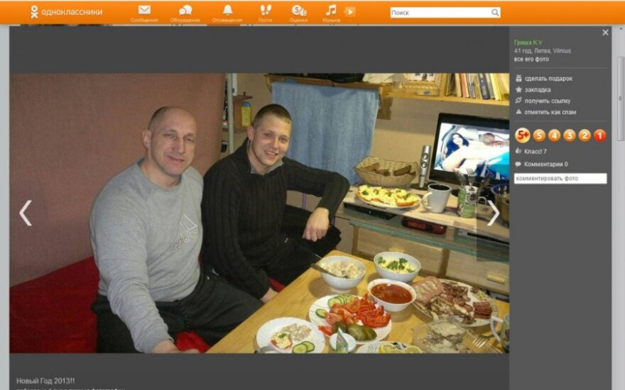 """В соцсетях заключенные из Литвы """"вешают лапшу"""" женщинам"""