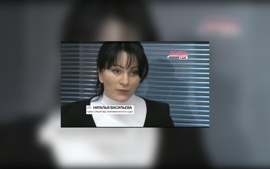 Васильева: в приговоре Ходорковскому сначала было 10 лет