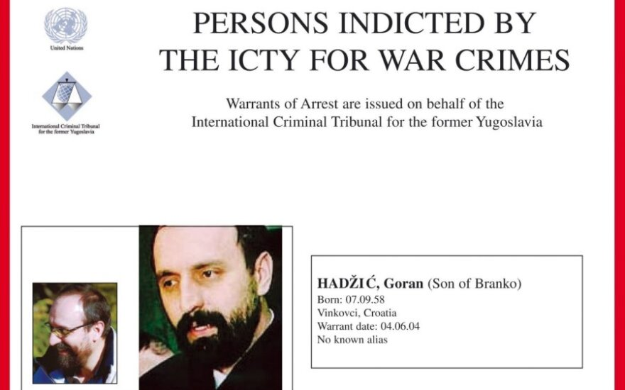 Арестован экс-президент Сербской Краины Горан Хаджич