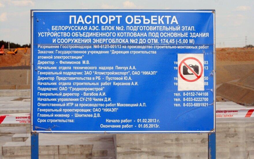 Парламент Литвы рассмотрит две резолюции по вопросу АЭС в Островце