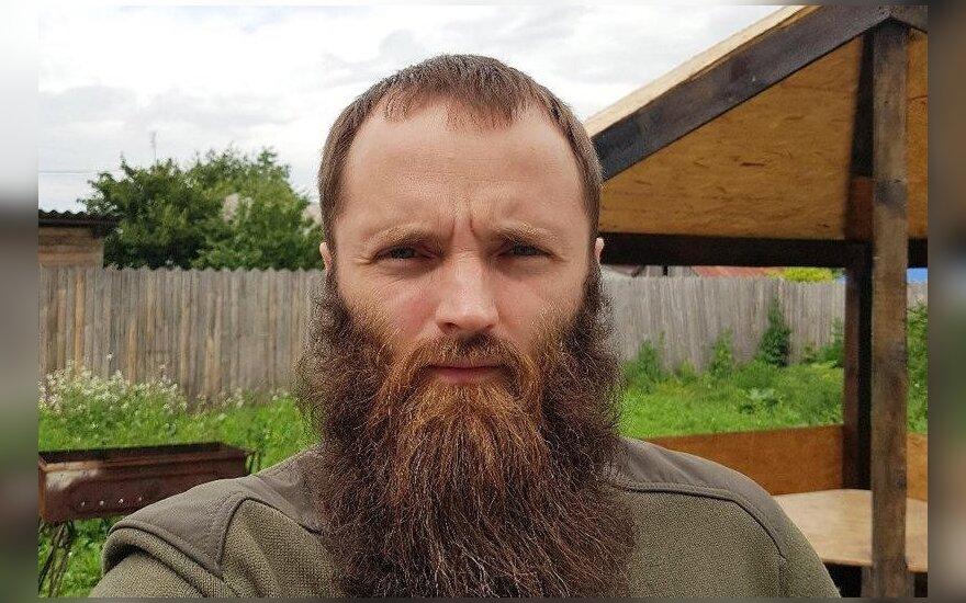 """Лидеру """"Христианского государства"""" предъявили обвинение в экстремизме"""