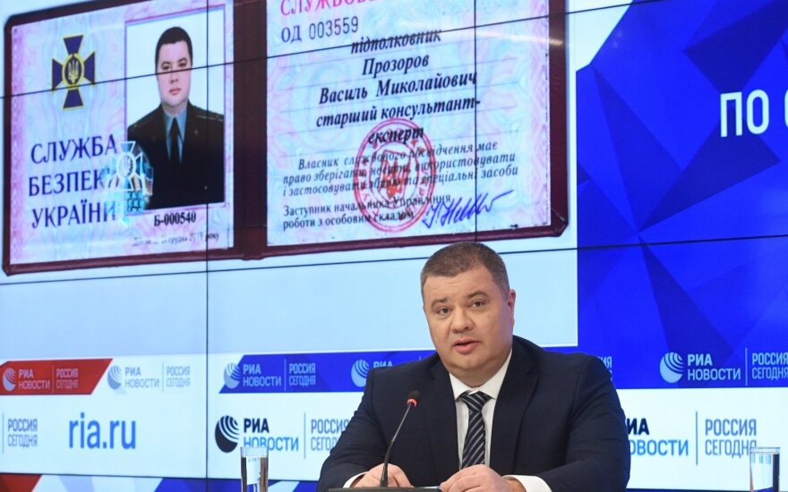 Василий Прозоров
