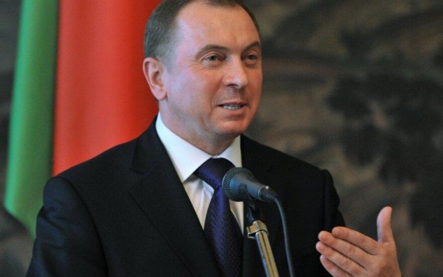 Vladimiras Makėjus