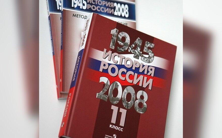 """Times: в российских учебниках - """"фальсификации"""" истории"""
