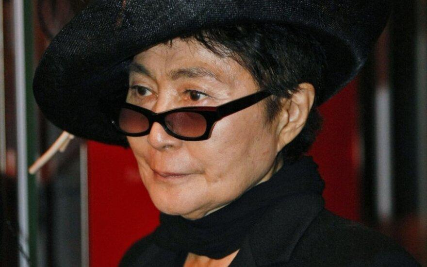 Yoko Ono (Joko Ono)