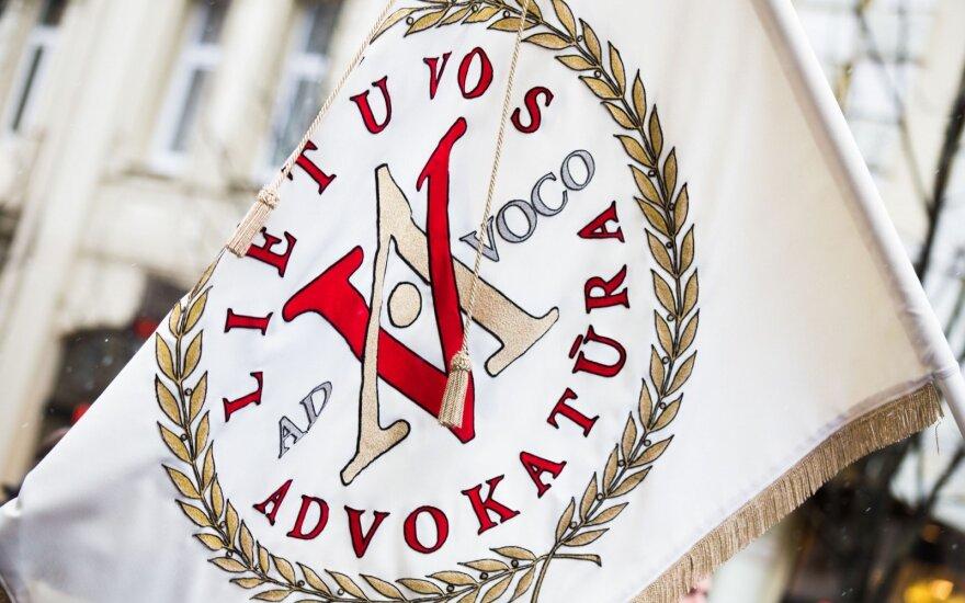 Суд отклонил жалобу адвокатуры о возможной секретной слежке ССР Литвы