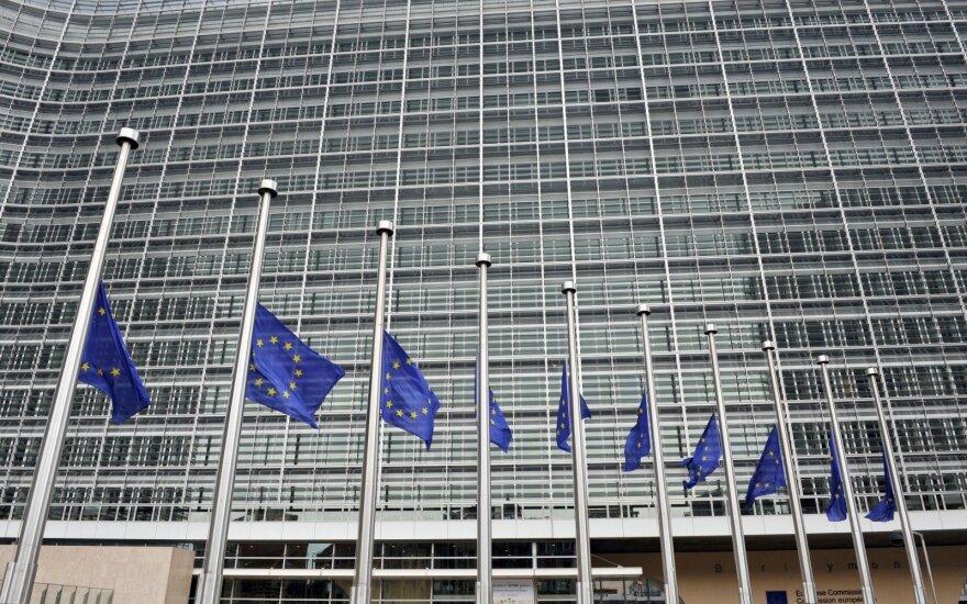 Еврокомиссия хочет создать Европейский валютный фонд