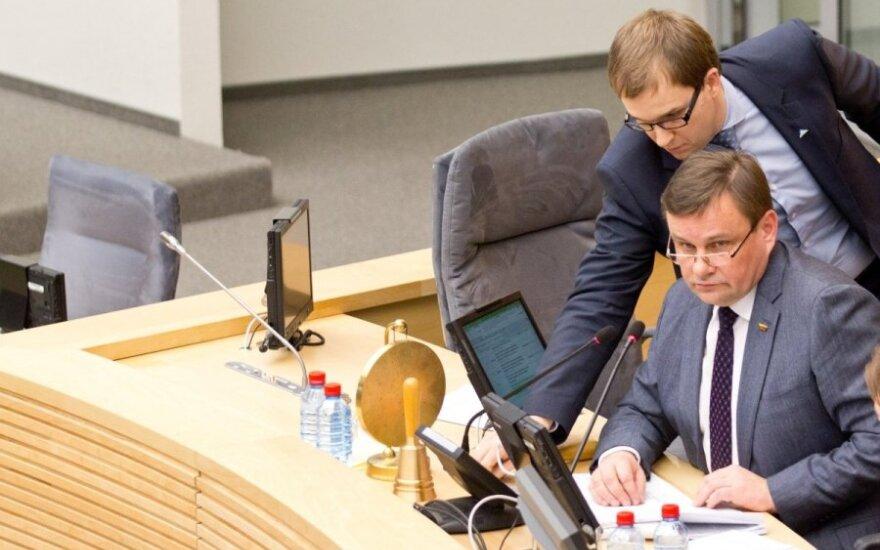 Vydas Gedvilas, Vytautas Gapšys