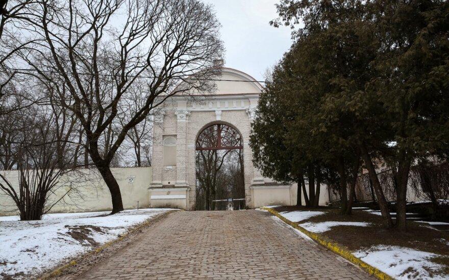 Sapiegų parko vartai