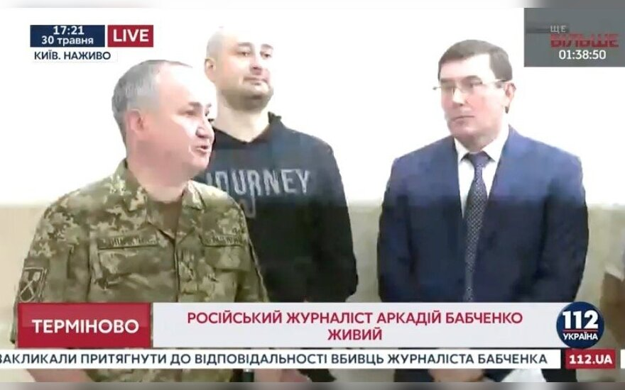 """Осужденный за """"убийство"""" Бабченко собрался выходить из тюрьмы"""