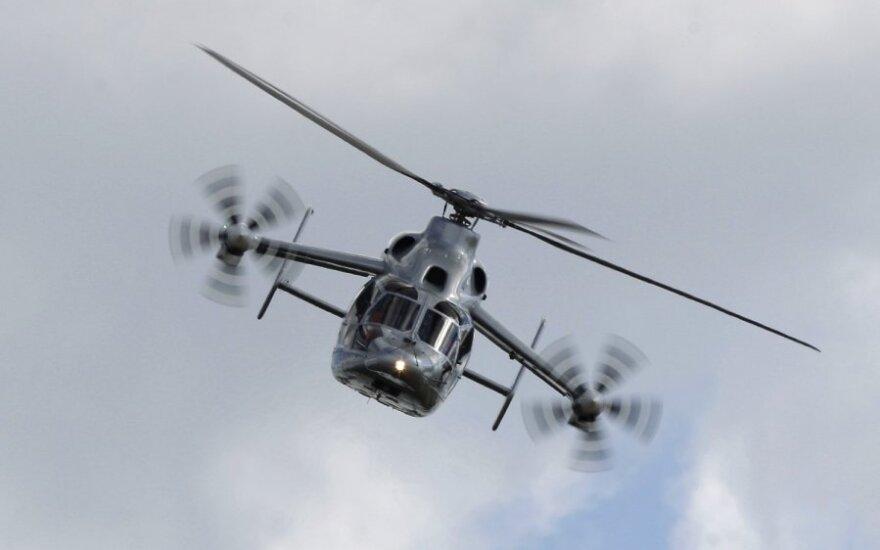 Минобороны Литвы у Eurocopter приобретёт три вертолёта