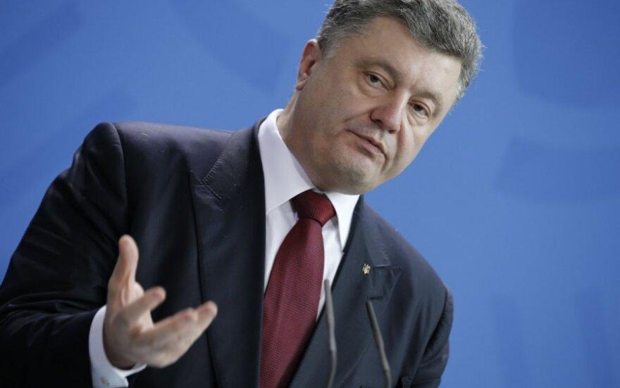 Порошенко подписал указ о выводе Украины из СНГ
