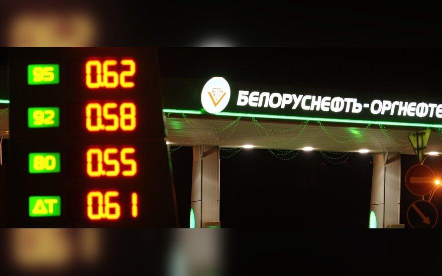 Беларусь может занять место России на украинском рынке топлива