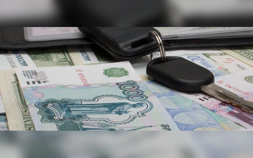 """ЦБ назвал рубль """"самой защищенной от санкций"""" валютой"""