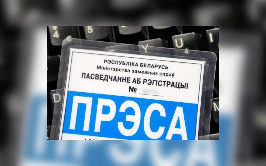 Аккредитация МИД Беларуси для журналистов