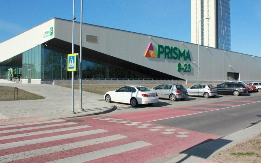 Открылся новый магазин Prisma
