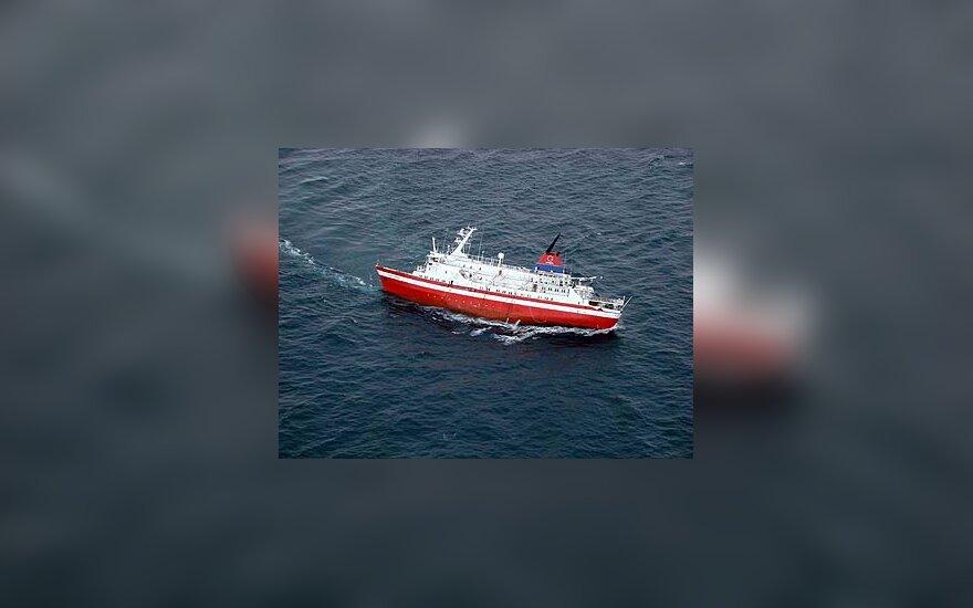 """Kruizinis laivas """"Explorer"""""""