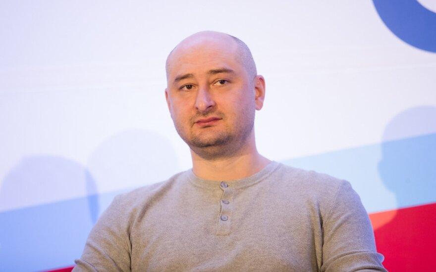 Аркадий Бабченко подал в ЕСПЧ иск против России