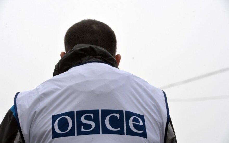 ОБСЕ продлевает и расширяет миссию на Украине