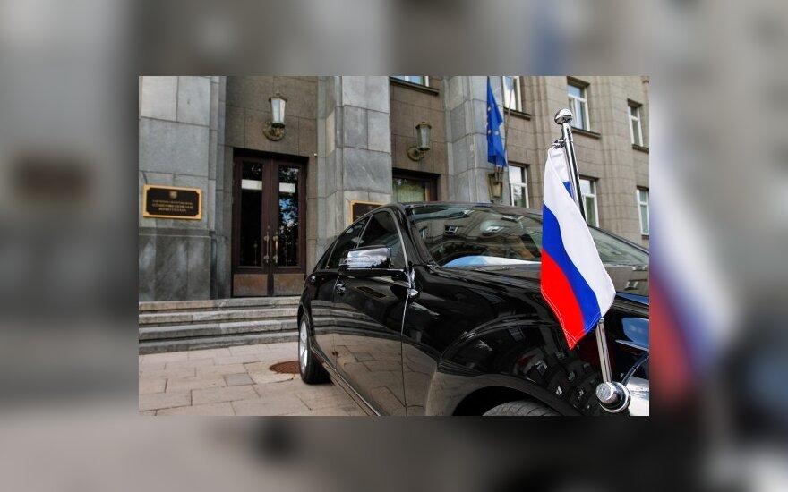 Посoльство РФ скорбит, но не видит основания для претензий