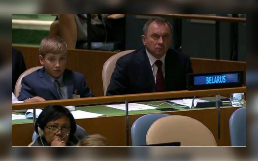 Фотофакт: Коля Лукашенко на Генеральной ассамблее ООН