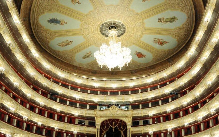 Большой театр ввел запрет на посещение спектаклей детьми