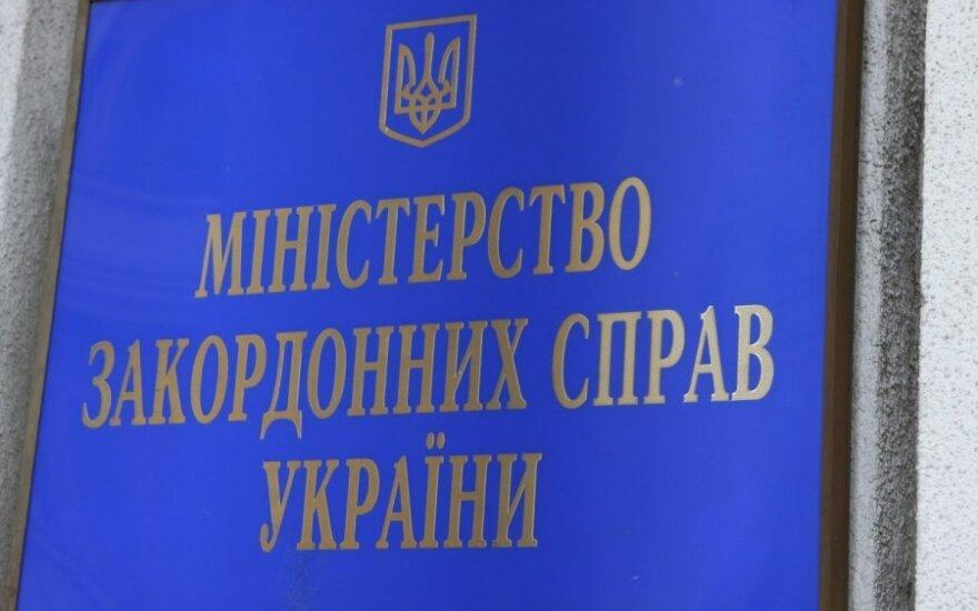 Киев: пропавший в Беларуси украинец находится в СИЗО в Краснодаре