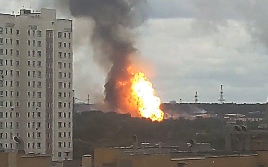 ВИДЕО: В подмосковных Мытищах произошёл пожар на ТЭЦ