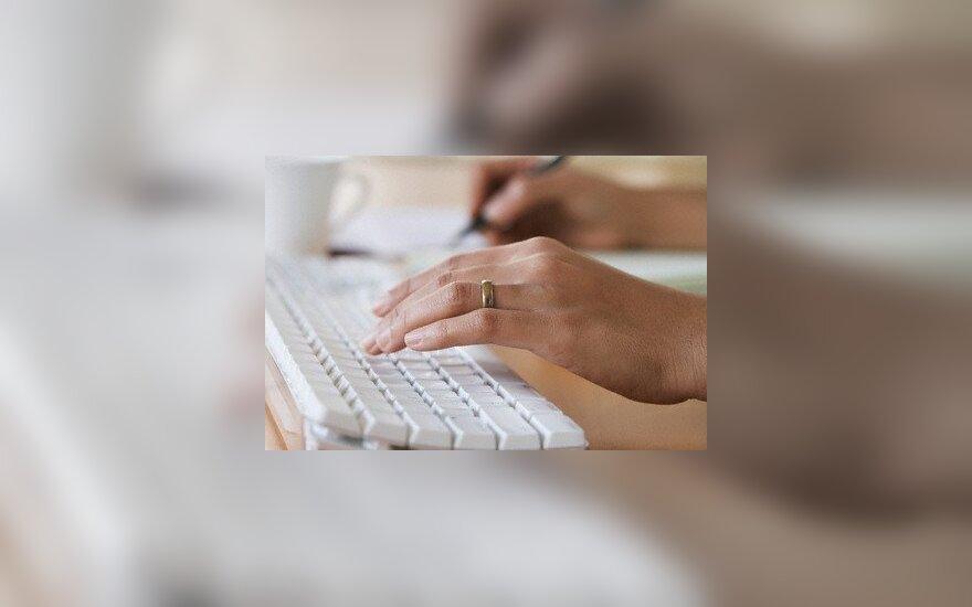 Исследование: европейцы считают раскрытие личных данных неизбежным злом