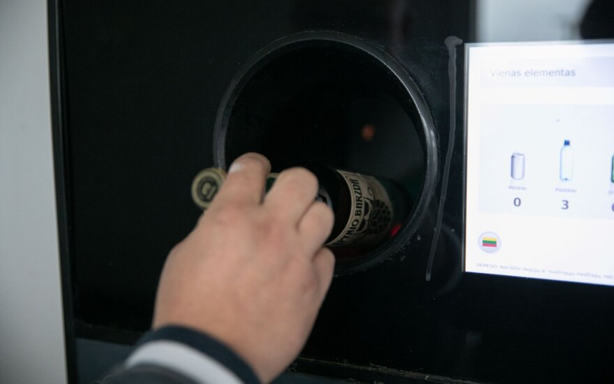 Чем заканчивается попытка обмана автомата по приему тары