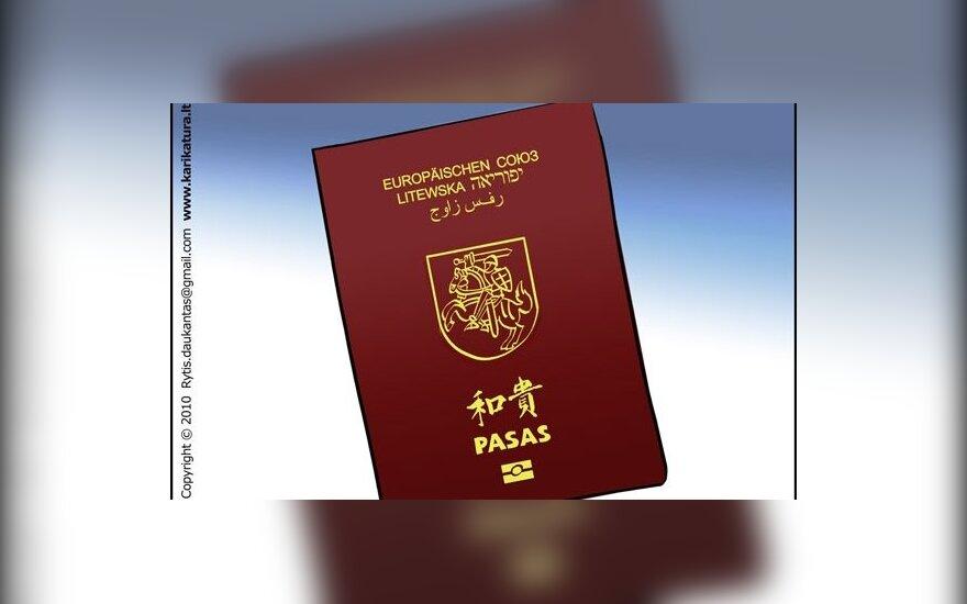 Eurostat: в Литве проживает 1% неграждан