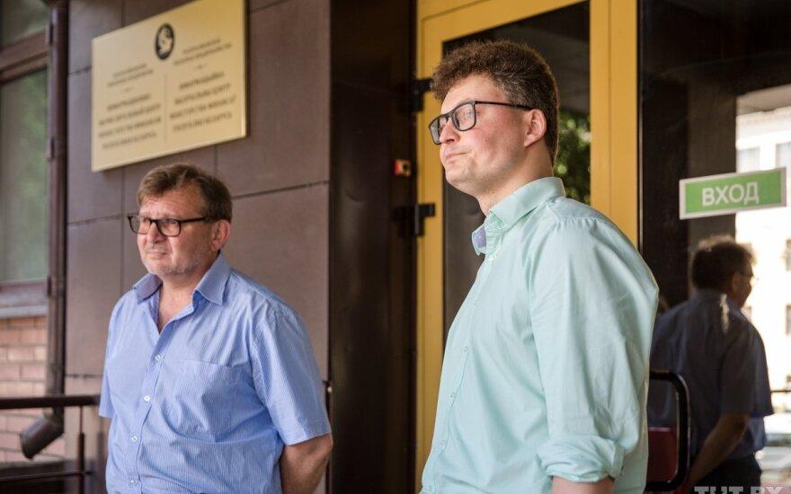 """Адвокат рассказал, как задерживали Бабарико и какие у него условия в """"американке"""""""