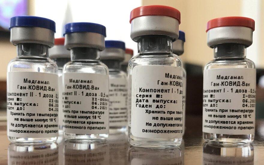 Власти России берут под контроль поставки вакцины от COVID-19 в регионы